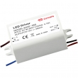 PFC 5W Constant Current LED Driver