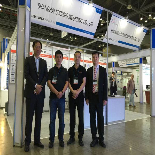 Shanghai Light Industrial Products Import And Export Corporation: Exhibition