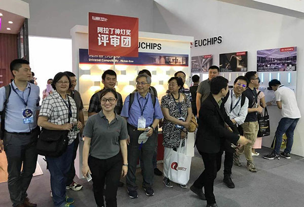 Guangzhou International Lighting Exhibition 4